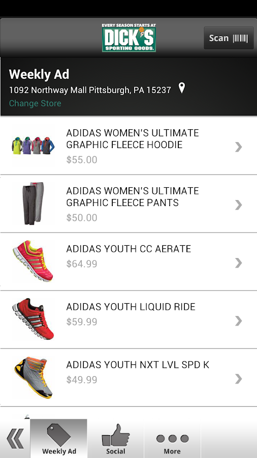 DICK's Sporting Goods Mobile - screenshot