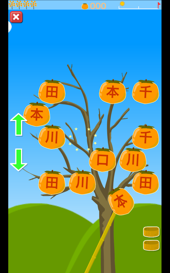 Fruit of Japanese Kanji- screenshot