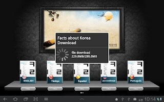 Screenshot of Facts about Korea