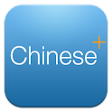 Chinese Study Note icon