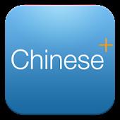 Chinese Study Note