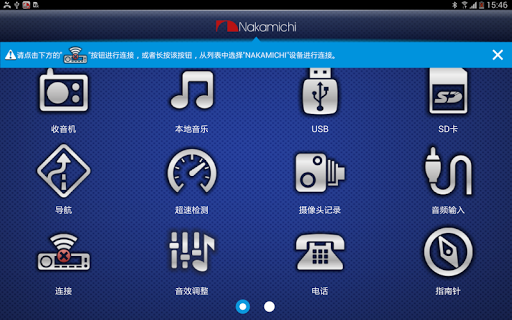 Nakamichi HD