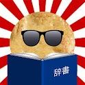 Senbei Jisho icon