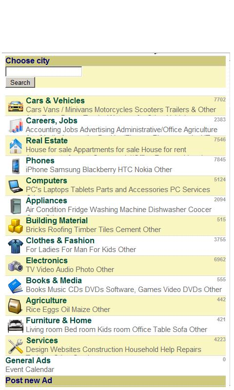 AdPartisan Classifieds - screenshot