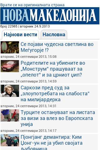 NoMa News