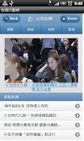 Screenshot of 台視行動網