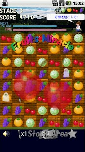 Fruits Miracle Free- screenshot thumbnail