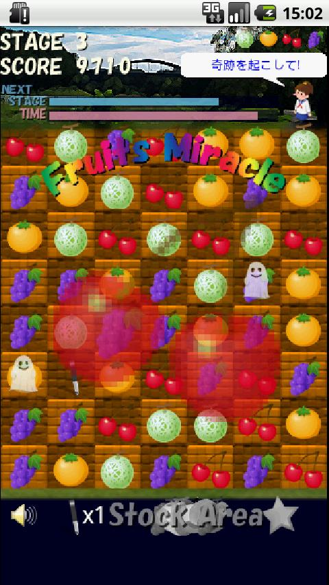 Fruits Miracle Free- screenshot