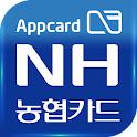NH모바일카드: 앱카드, 유심카드 icon