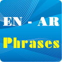 English – Arabic Phrases logo