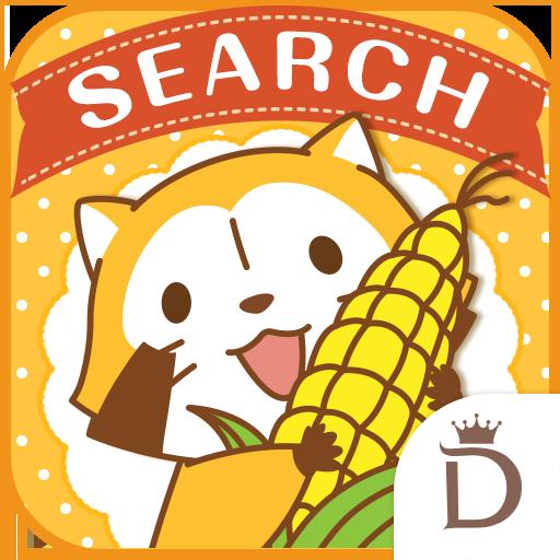 个人化のきせかえ検索『あらいぐまラスカル』for DRESSAPPS LOGO-記事Game