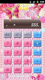 Kawaii Calculator [Glitter v.]- screenshot thumbnail