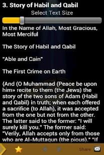 Quran Stories (Islam)- screenshot thumbnail