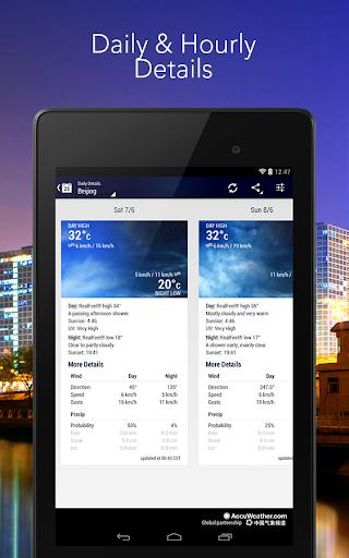 玩天氣App|AccuWeather Platinum(付費)免費|APP試玩