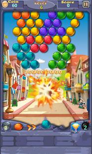 玩街機App|Bubble Shooter Free免費|APP試玩
