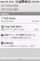 Screenshot of GPS Assist