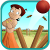 Cricket Quiz with Bheem