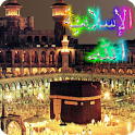 Islamic Allah HD Live Wallpapr icon