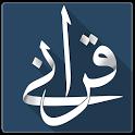 Qurani - قراني icon