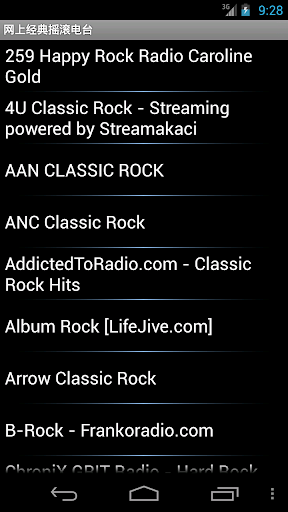 网上经典摇滚电台