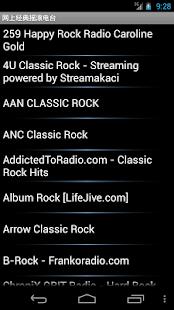 方便好用的免費YouTube音樂下載器YouTube Song Downloader 2015,整張專輯也能抓喔! | ㊣軟體玩家