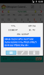 Ethiopian Calendar screenshot 5