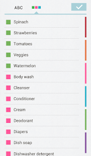 Buy Me a Pie! Grocery List- screenshot thumbnail