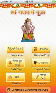 Ganesh Puja App - screenshot thumbnail