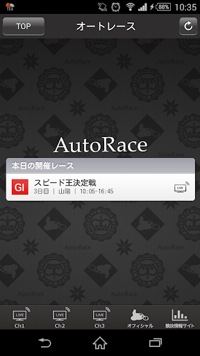 玩運動App|AutoRace Live オートレース免費|APP試玩
