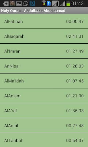 Al-Sudais The Holy Quran