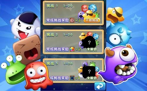 勇者鬥惡龍首款中文免費遊戲:怪物仙境史萊姆當夥伴 | App情報誌 2.0