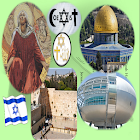Holy Land Live Wallpaper 1 icon