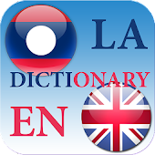 ລາວ English Dictionary