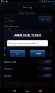 LoL Messenger for Android - screenshot thumbnail