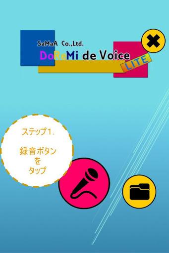 DoReMi de Voice 〜 鼻歌で楽器演奏