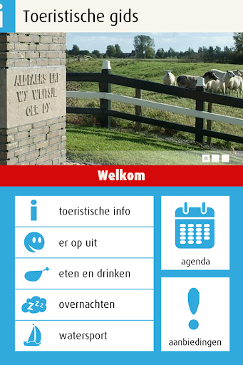 【免費旅遊App】Workum-APP點子