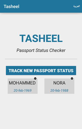Tasheel check passport status