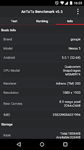 Antutu benchmark - screenshot thumbnail