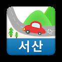 길따라떠나는여행[서산]