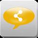 SMS Board