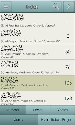 Quran Bayan free