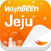 WishBeen - Jeju Travel Guide