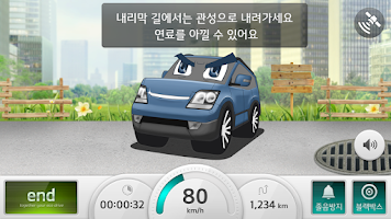 Screenshot of KIA ECO-DRIVE TUMBLE