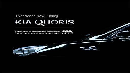 【免費生活App】KIA Quoris Kuwait-APP點子
