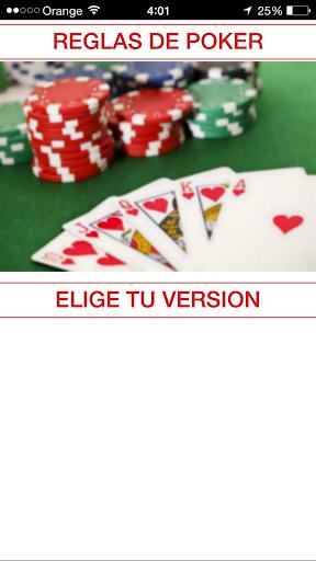 扑克规则HD