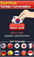 Screenshot of RightNow Korean Conversation