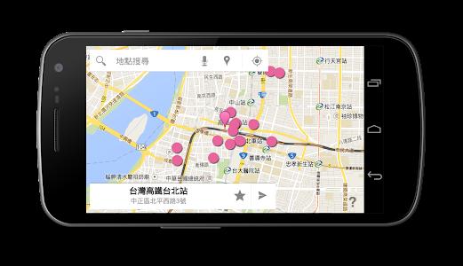 Navier HUD Navigation Premium v2.3.1