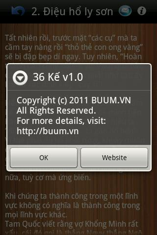 36 Ke Tan Gai- screenshot
