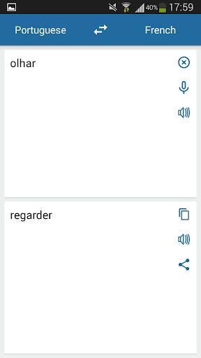 法语葡萄牙语翻译