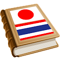 Free Japanese Thai Dictionary APK for Windows 8
